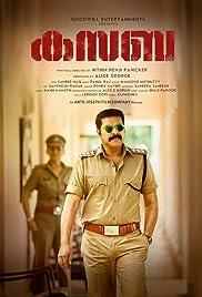 Kasaba(2016) Poster - Movie Forum, Cast, Reviews