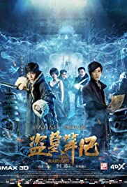 Time Raiders (Chinese)