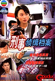 Ying si jing chap dong on Poster