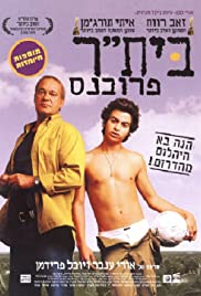 Beitar Provence Poster
