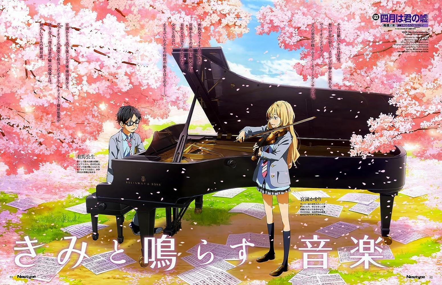 Download shigatsu wa kimi no uso episode 1 22 complete english subbed