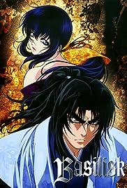 Basilisk: The Kouga Ninja Scrolls Poster - TV Show Forum, Cast, Reviews