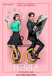 Korean Drama Jugglers 2017