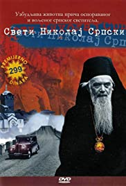 Saint Nikolai the Serb Poster