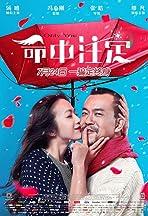 Ming zhong zhu ding