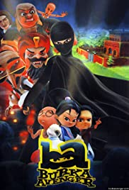 Burka Avenger Poster - TV Show Forum, Cast, Reviews