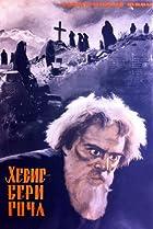 Khevisberi Gocha (1964) Poster