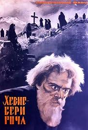 Khevisberi Gocha Poster