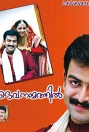 Daivanamathil Poster