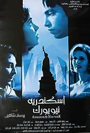 Alexandria... New York(2004) Poster - Movie Forum, Cast, Reviews