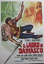 Sword of Damascus