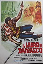 Sword of Damascus Poster