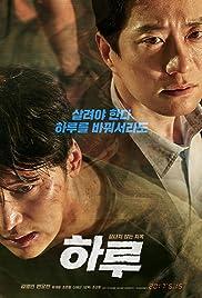 Ha-roo Poster