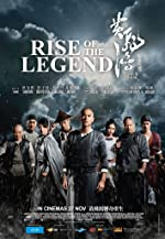 Rise of the Legend(2016)