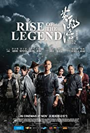 Rise of the Legend (2014)