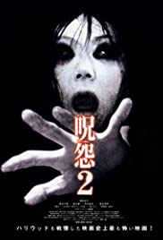 Ju-on 2 (2003) Poster - Movie Forum, Cast, Reviews