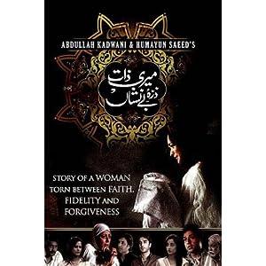 Meri Zaat Zarrae Benishan - similar tv show recommendations