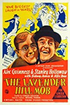 Image of The Lavender Hill Mob