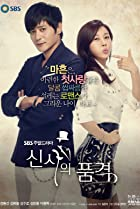 Image of A Gentleman's Dignity