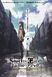 Gekijouban Steins;Gate: Fuka ryouiki no dejavu (2013) Poster - Movie Forum, Cast, Reviews