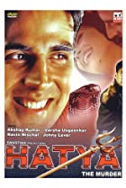 Image of Hatya: The Murder