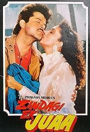 Zindagi Ek Juaa(1992) Poster - Movie Forum, Cast, Reviews