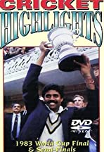Prudential World Cup Cricket 1983