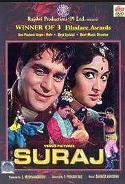 Suraj Poster