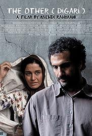 Digari Poster