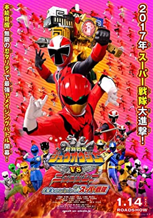 Doubutsu Sentai Zyuohger vs. Ninninger the Movie: Message from the Future from Super Sentai Poster