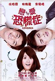 Lian ai kong huang zheng Poster