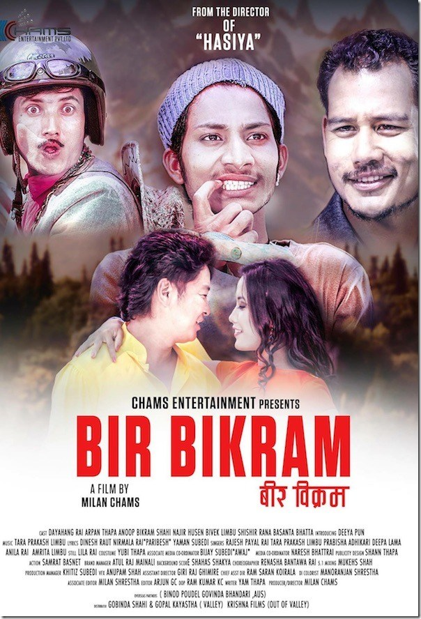 Bir Bikram