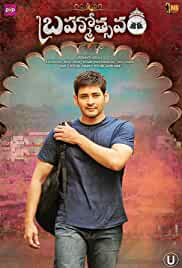 The Real Tiger 2 - Brahmotsavam (Hindi)