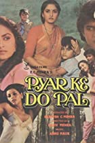 Image of Pyaar Ke Do Pal