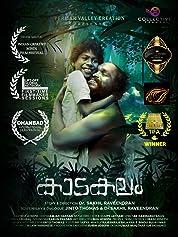Kaadakalam (2021) poster
