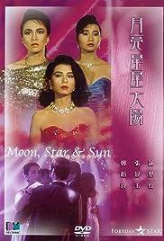 Yue liang, xing xing, tai yang Poster