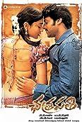 Chatrapathi (2005)