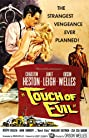 Touch of Evil (1958) Poster