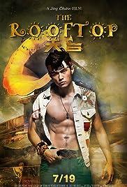 Tian tai ai qing(2013) Poster - Movie Forum, Cast, Reviews
