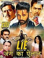 LIE Telugu (2017)