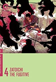 Zatoichi the Fugitive (1963) Poster - Movie Forum, Cast, Reviews
