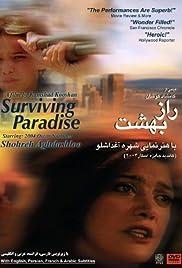Surviving Paradise Poster