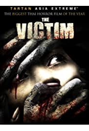 Watch Movie The Victim (2006)