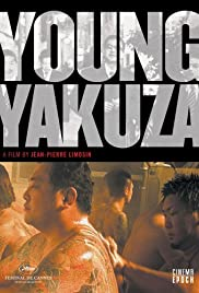 Young Yakuza(2007) Poster - Movie Forum, Cast, Reviews