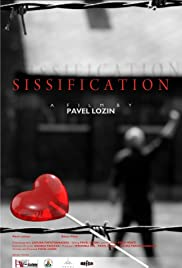 Sissification Poster