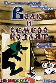 Volk i semero kozlyat Poster