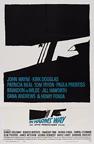 Poster Erster Sieg
