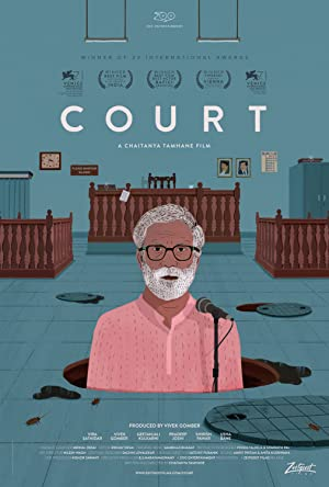 Court (2014) Download on Vidmate