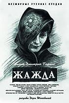 Image of Zhazhda