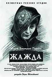 Zhazhda Poster